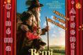 cinema-argent-131218