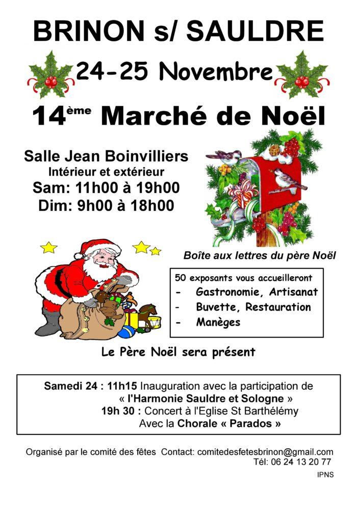noel-marche-brinon-241118